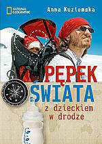 pepek_swiata_okl